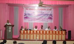 Debananda Saikia Memorial Lecture 1
