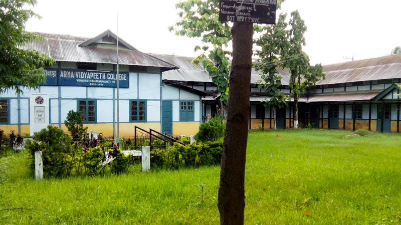 Arya Vidyapeeth College Guwahati