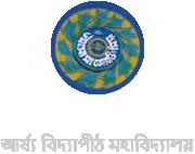 Arya Vidyapeeth College